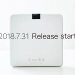 【 HOME OS 「v-ex」】2018年7月発売開始